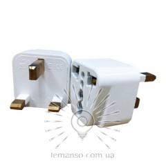 Переходник - адаптер 16A 250V Lemanso белый / LMA079 (английский)