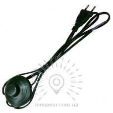 Кабель с вилкой Lemanso 1,9м + круглый выключатель черный/ LMA098