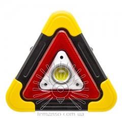 Прожектор LED 10W COB 350Lm 6500K IP54 LEMANSO жёлто-черный/ LMP93 с USB и аккум. (гар.180дн.)