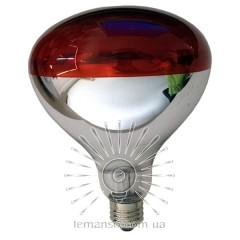 Лампа инфракрасная Lemanso 250W E27 230V на половину красная / LM3011