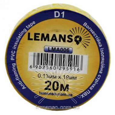 Изолента Lemanso Стандарт 10 метров желтая+2 зеленых полоски / LMA006 (10шт.) описание, отзывы, характеристики