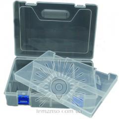 Органайзер 235*160*65мм LEMANSO LTL13040 пластик