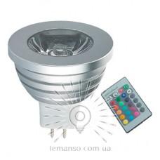 Лампа Lemanso LED MR16 RGB 3W с пультом 85-230V / LM293