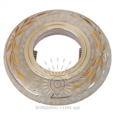 Спот Lemanso ST227 белый MR16 + подсветка 3W 6500K с драйвером описание, отзывы, характеристики