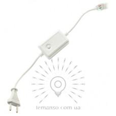 Контроллер LEMANSO для дюралйт ленты RGB только с кнопкой / LM9508