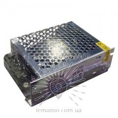 Блок питания металл LEMANSO для LED ленты 12V 100W IP20 / LM824 115x78x37mm