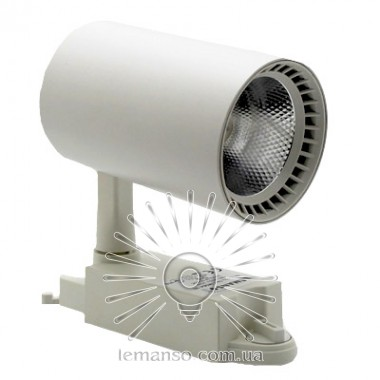 Трековый светильник LED Lemanso 20W 1600LM 6500K белый / LM564-20 описание, отзывы, характеристики