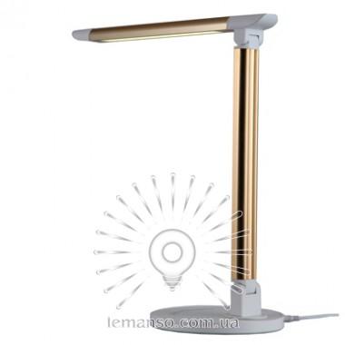 Н/лампа Lemanso 6W 300LM 6000K золото / LMN085 описание, отзывы, характеристики