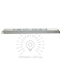 Блок питания тонкий LEMANSO для LED ленты 12V 36W / LM852  282*18*18mm