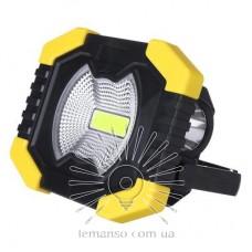Прожектор LED 5W COB 120Lm + 100Lm(сбоку) 6500K IP44 LEMANSO жёлто-черний/ LMP78 (гар.180дн.)