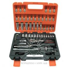 LEMANSO LTL10105 tool kit