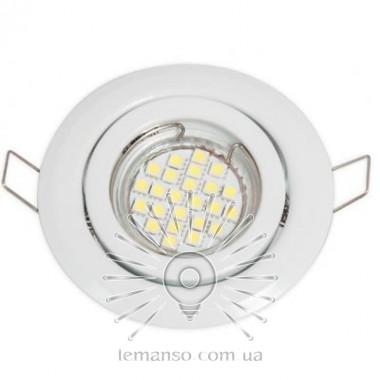 Спот Lemanso DL3105 MR11 белый описание, отзывы, характеристики