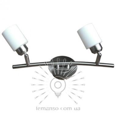 Спот Lemanso ST144-2 двойной G9 / 40W матовый хром описание, отзывы, характеристики