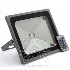 Прожектор LED 50w RGB+пульт IP65 1LED LEMANSO / LMP9-51 RGB серый
