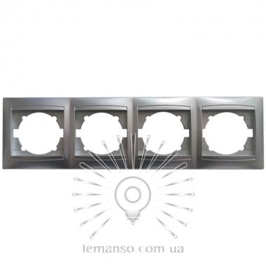 Рамка 4-я LEMANSO Сакура серебро горизонтальная  LMR1313 описание, отзывы, характеристики