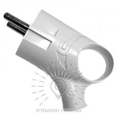 Вилка с заземлением Lemanso с ушком белая / LMA087 (LMA050)