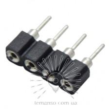 Соединитель для LED ленты RGB Lemanso 4pin ЕЛОЧКА (папа-мама)/ LMA9417 кратно 10штук