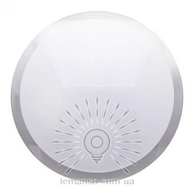 Светильник LED Lemanso 36W 2700-6500K 2880LM
