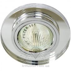 Спот Lemanso ST150 прозрачный-хром GU5.3
