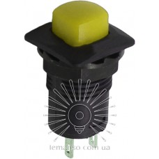 Кнопка Lemanso LSW12 квадрат жёлтая с фикс. ON-OFF/ DS-226