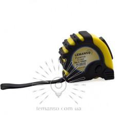 Рулетка LEMANSO 3м x 16мм LTL70006 жовто-чорна