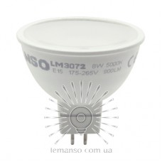 Лампа Lemanso св-ая MR16 8W 900LM 6500K 175-265V матовая / LM3072