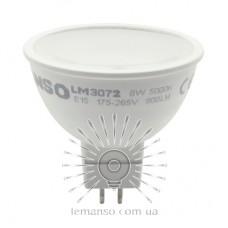 Лампа Lemanso світлодіодна MR16 8W 900LM 6500K 175-265V матова / LM3072