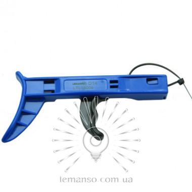 Пистолет для затяжки и обрезки хомутов Lemanso 2.4-4.8мм LTL15009 описание, отзывы, характеристики