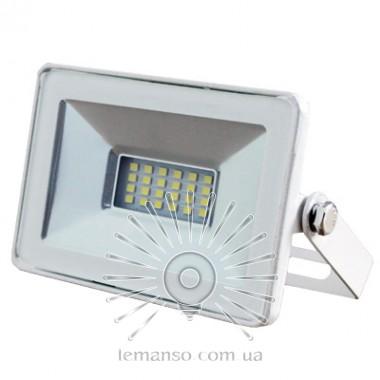 Прожектор LED 20w 6500K IP65 1360LM LEMANSO белый / LMP33-20 описание, отзывы, характеристики