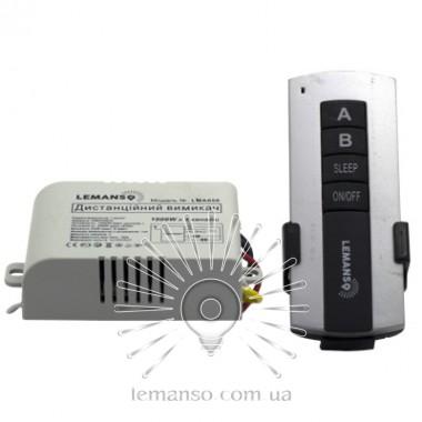 Пульт Lemanso к светодиодной люстре 2 x 1000W 30м / LMA050 описание, отзывы, характеристики