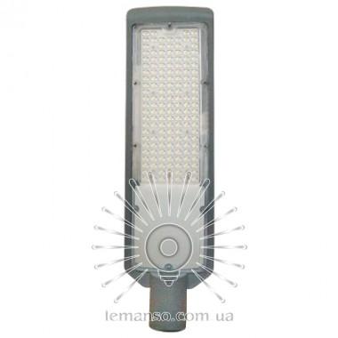 Светильник на столб SMD Lemanso 150W 15000LM 6500K 4KV серый/ CAB61-150 описание, отзывы, характеристики
