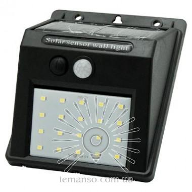 Подсветка для стены LED Lemanso 3,5W 350LM IP65 с д/движения и солнечной панелью  / LM1102 + аккумулятор описание, отзывы, характеристики