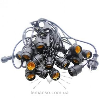 Гирлянда IP65 Lemanso 15 x E27 + кабель 10м + вилка (IP44) / LMA504 (разборная) (только LED) описание, отзывы, характеристики