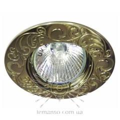 Спот Lemanso DL2005 античное золото MR16