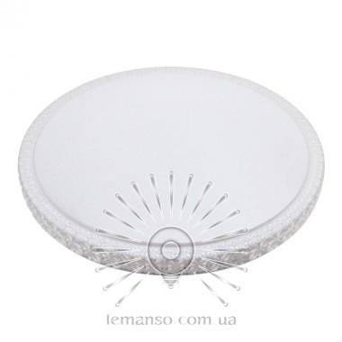 Светильник LED Lemanso 48W 2700-6500K 3840LM