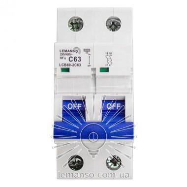 MCB Lemanso 6.0KA (тип С) 2п 16A LCB60 описание, отзывы, характеристики