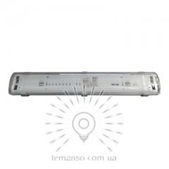 Светильник Lemanso T8 2*9W G13 IP65 гермет (для LED T8) / LM970