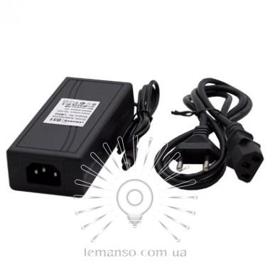Блок питания пластик LEMANSO для LED ленты 12V 60W кабель 2М+1.2М / LM832 описание, отзывы, характеристики