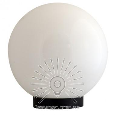 Шар диаметр 200 белый Lemanso PL2103 макс. 40W  + база с E27 описание, отзывы, характеристики