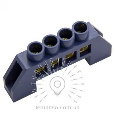 Шина соединительная 6*9  4ways Lemanso синяя / LMA070 описание, отзывы, характеристики