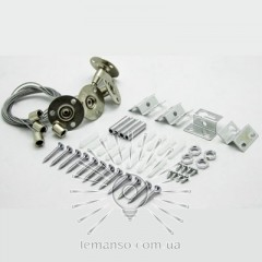 Аксессуары для LED панелей Lemanso / LM416 (4 тросика+крепление к потолку)