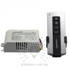 Пульт Lemanso к светодиодной люстре 2 x 1000W 30м / LMA050