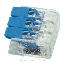 Клемма соединительная (3-я) 450V Lemanso / LMA2610 (синие флажки)
