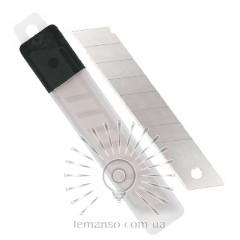 Лезвия для ножа 10шт LEMANSO LTL80010