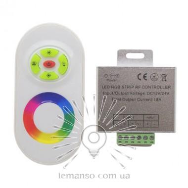 Контроллер LEMANSO для св/ленты на три каналы 12V 50-100м / LM808 описание, отзывы, характеристики