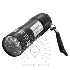 Фонарик ультрафиолетовый LEMANSO 3*R03, 9 UV  LED / LMF9311 чёрный