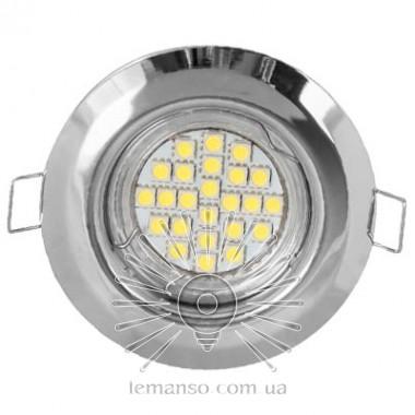 Спот Lemanso DL3104 MR11 хром описание, отзывы, характеристики