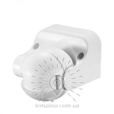Microwave motion sensor LEMANSO LM616 360° white