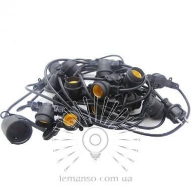 Гирлянда IP65 Lemanso 20 x E27 + кабель 10м + вилка (IP44) / LMA501 (только LED) описание, отзывы, характеристики