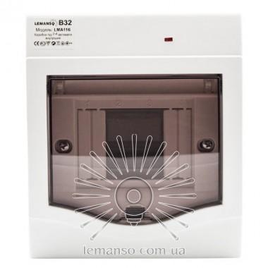 Коробка под 2-4 автоматы LEMANSO внутренняя, ABS, индикатор / LMA116 описание, отзывы, характеристики